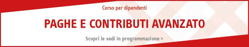 Paghe e Contributi Avanzato